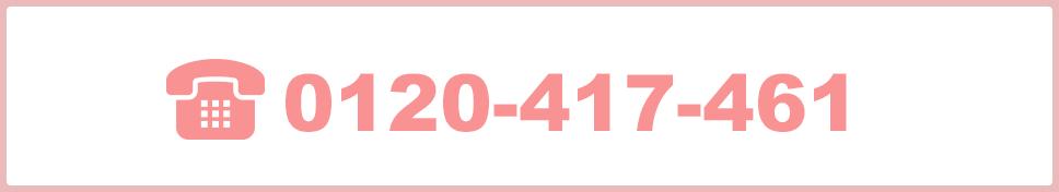 0532770221